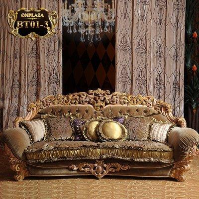 Ghế sofa dài bọc nệm nhung tân cổ điển sang trọng PN39-3
