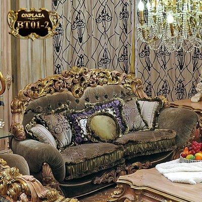 Ghế sofa đôi bọc nệm nhung tân cổ điển sang trọng PN39-2