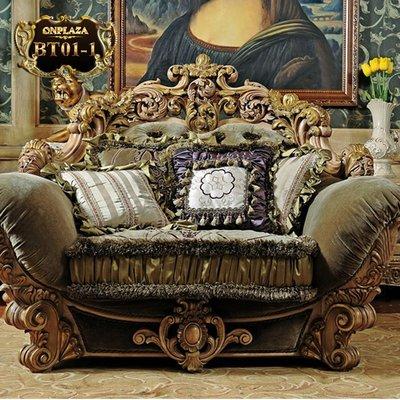 Ghế sofa đơn bọc nệm nhung tân cổ điển sang trọng PN39-1