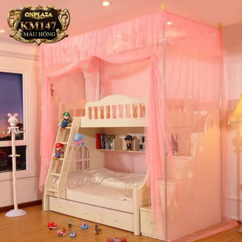 Bộ màn khung trẻ em KM147 nhập khẩu (màu hồng)