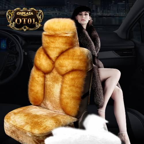 Bọc ghế lông cừu 100% nhập khẩu cao cấp cho ô tô OT01 (Màu vàng)
