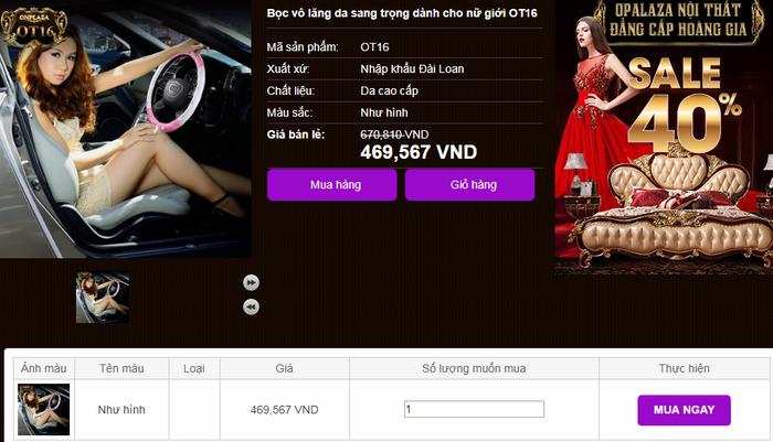Bọc vô lăng ô tô OT16, giá: 469,567 VND